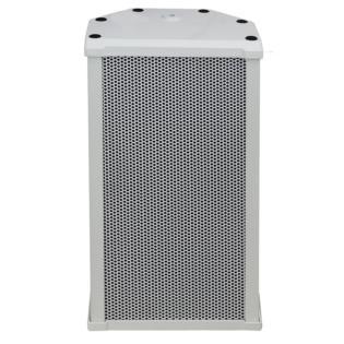Karma BSO 30W - Diffusore bianco a colonna da esterno, tensione costante 60W